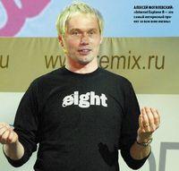Алексей Могилевский: «Internet Explorer 8— это самый интересный проект за всю мою жизнь»