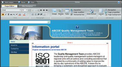 Экран 17. Web-редактор сайта