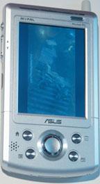 Первый хит сезона Pocket PC 2003 - iPAQ h2200 :: КПК Pocket PC, Palm, коммуникаторы -