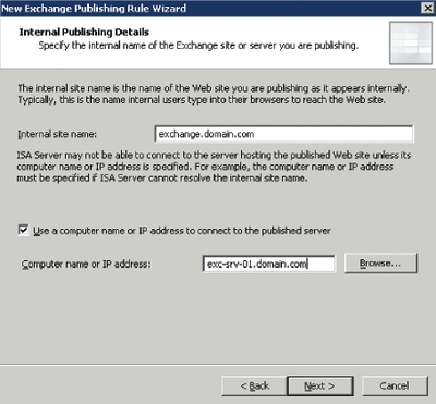 Экран 2. Назначение внутреннего имени сервера Exchange