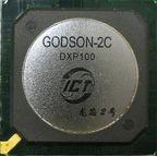 Китайские стимулирует использование процессоров Godson местной разработки в устройствах широкого спектра, от сотовых телефонов до серверов