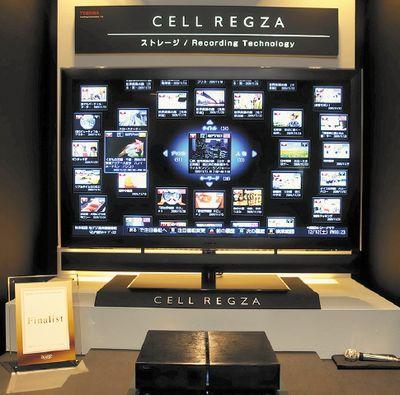 Ни одна другая компания до сих пор не сообщала об установке в телевизор такого мощного процессора, как чип, на котором основан Cell Regza TV