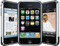 Предполагается, что МТС будет продавать iPhone через «Евросеть», «ВымпелКом»— через «Связного», «Беталинк» иDixis, а«МегаФон» станет сотрудничать со всеми розничными магазинами, кроме «Связного»