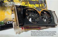 Видеокарта Palit GeForce GTX 275 внешне очень напоминает изделие компании Gainward. Кто является автором данного дизайна, к сожалению, остается загадкой, однако факт наличия общих генеалогических корней у этих двух видеоадаптеров прослеживается весьма отчетливо