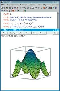 Maxima: сеанс в TeXmacs и 3D-график