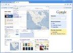 Google выпустила собственный браузер