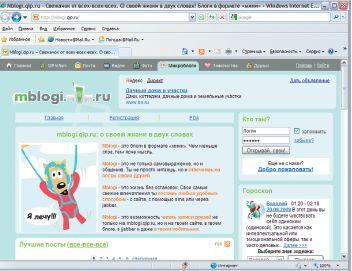 Мы не рискнем утверждать, что ресурсу mblogi.qip.ru будут рады серьезные взрослые люди