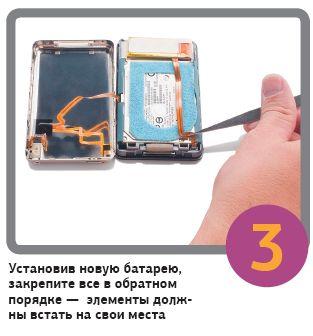 Подняв защелку, удерживающую кабель батареи, аккуратно извлеките батарею из устройства