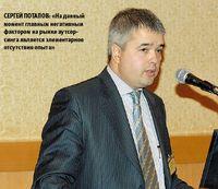 Сергей Потапов: «На данный момент главным негативным фактором на рынке аутсорсинга является элементарное отсутствие опыта»