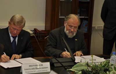 ЦИК и Роскосмос готовы не только внедрить космические технологии на российских выборах, но и поделиться ими с зарубежными коллегами