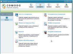 Так выглядит главное окно Comodo Internet Security