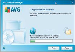 Окно менеджера установки AVG