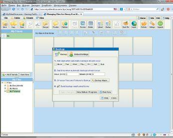 Сервис MyOtherDrive не требует установки программы-клиента— все функции доступны в онлайновом веб-интерфейсе