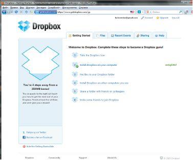 Сервис Dropbox предлагает дополнительные квоты на сохранение файлов за изучение его возможностей