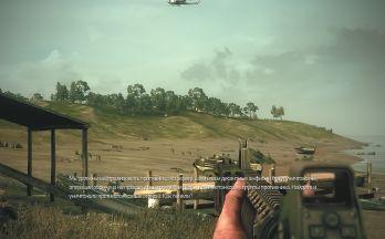 Поначалу в игре все выглядит до того похожим на Armed Assault 2, что поневоле рука тянется протереть глаза и ущипнуть себя за ухо