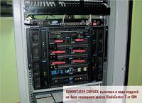 Коммутатор Cirpack выполнен в виде модулей на базе серверного шасси BladeCenter T от IBM