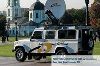 Репортажный комплекс VSAT на базе автомобиля Land Rover Defender 110
