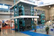 Двумя одинокими башнями высились рулонные машины Manugraph