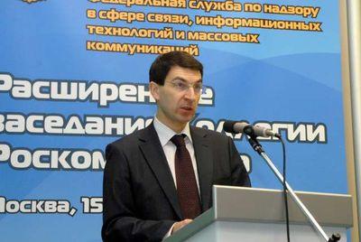 Игорь Щеголев: «Роскомнадзор - это нервная система отраслевого министерства»