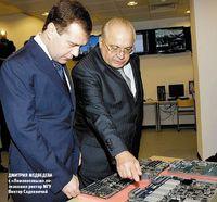 Дмитрия Медведева с «Ломоносовым» познакомил ректор МГУ Виктор Садовничий