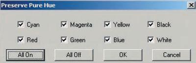 Рис. 7. PhotoPrint Server Pro позволяет отключить преобразования
