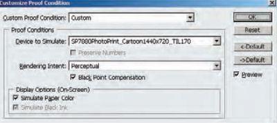 Рис. 5. Обезопасить себя можно, рассказав заказчикам о режиме экранной цветопробы в Adobe Photoshop (View/Proof Setup/Custom…). Он полезен даже на некалиброванном мониторе, позволяя до печати увидеть уменьшение насыщенности цветов, выходящих за пределы цветового охвата принтера