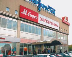 Немногим более года назад у«М.Видео» было 43 магазина. За это время компания очень быстро выросла исегодня имеет 103 гипермаркета в35 городах европейской части России иInternet-магазин