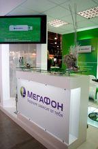 Запуск сети «МегаФона» - большой шаг к обеспечению качественной скоростной мобильной связью жителей всей Саратовской области.