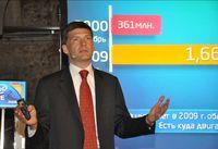 По словам Дмитрия Конаша, поддержка частоты 3,5 ГГЦ даст возможность подключаться к сети WiMAX в большем числе стран