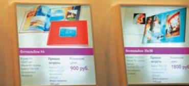 Xerox прямо на световых дисплеях, как говорится, с цифрами в руках, доказывал всем выгодность работы с фотопродуктами нового поколения
