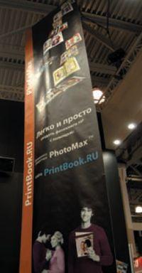 Успешно работающие проекты в сфере фотобизнеса на базе HP Indigo — гордость HP