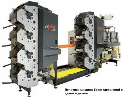 Печатная машина Edale Alpha Multi с двумя ярусами