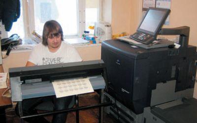 ЦПМ Konica Minolta bizhub PRESS C7000 — основа цифровой типографии