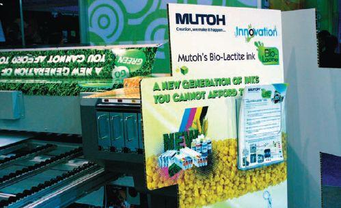 Mutoh продолжает активные изыскания в области экологически чистых чернил, но
