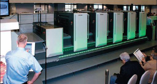 Komori Lithrone G40 — зелёные лампочки в комплект не входят