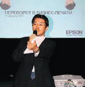 Глава московского представительства Epson Ямамото Казуйоши заверил журналистов, что тяжёлые для Японии времена не отразились на положении компании и Epson не намерена снижать объёмы производства