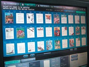 ПО контроллера IC-601 HIKARI предоставляет удобные инструменты для оператора, в т. ч. для многостраничных работ. Можно допечатывать выбранные страницы, защитить задание паролем и т. д. На экране сенсорной панели управления— редактор работ со страницами отпечатанной на ЦПМ Konica Minolta книги