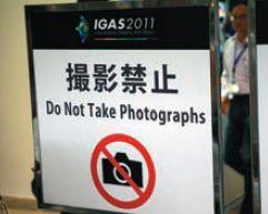 Специфика IGAS — высокая плотность подобных запретов. Запрет фотографировать для крупнейших международных полиграфических выставок — дело нередкое. Но чтобы до такой степени…