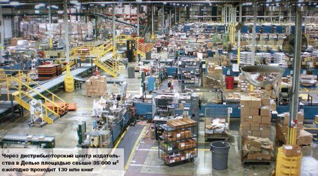 Через дистрибьюторский центр издательства в Депью площадью свыше 35000 м2 ежегодно проходит 130 млн книг