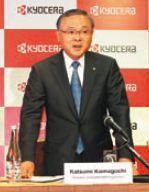 Президент Kyocera Mita К. Комагучи поблагодарил Россию за помощь, оказанную при ликвидации последствий февральского землетрясения и цунами