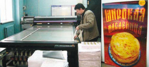 Широкоформатный УФ-принтер Mimaki JF-1631 позволяет делать стереоскопические плакаты больше человеческого роста