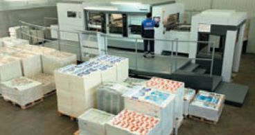 Производительность Dymatrix 106 CSB — до 9000 лист./ч. Благодаря скорости работы и оптимизации процессов налицо увеличение количества и объёма заказов