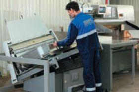 Резальный комплекс на основе Polar 115 с весами и вибросталкивателем позволяет быстро перерабатывать большие объёмы продукции