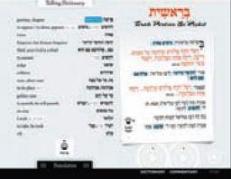 Страница из интерактивного учебника