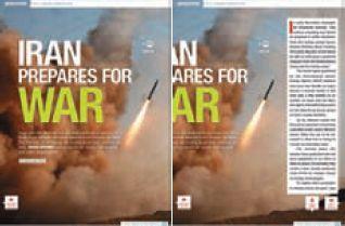 Страница из журнала Israel Defense. Внизу справа пример начала обратной нумерации
