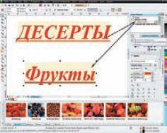Простым перемещением образца объекта в окно стилей можно создать новый стиль для фигурного текста и применить его к другому объекту