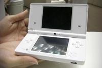 Nintendo DS-i придет на смену вышедшей два года назад портативной игровой консоли DS Lite
