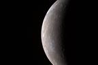 Messenger приближается к Меркурию