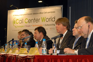 В Москве прошел VII Международный бизнес-форум Call Center World