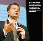 По словам Кирилла Фаенова, коммодитизация «железа» должна сопровождаться схожими процессами вчасти программного обеспечени